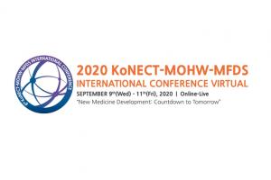 씨엔알리서치,'2020 KIC Virtual'서 임상 노하우 공유